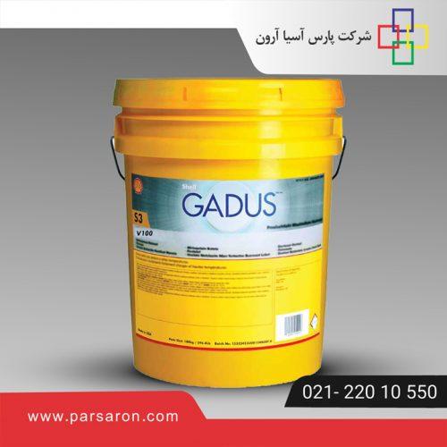 گریس Shell-Gadus-S3-V100