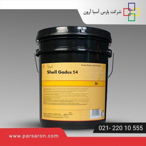 گریس Shell Gadus S4
