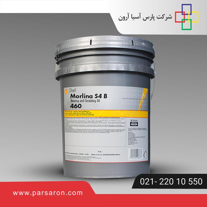 روغن Shell MORLINA S4 B