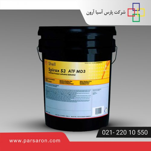 روغن Shell Spirax S3 ATF MD3